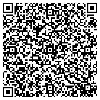 QR-код с контактной информацией организации Рой.С.А., ФЛП