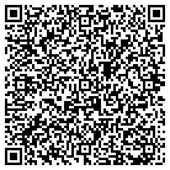 QR-код с контактной информацией организации Атланта-плюс, ООО