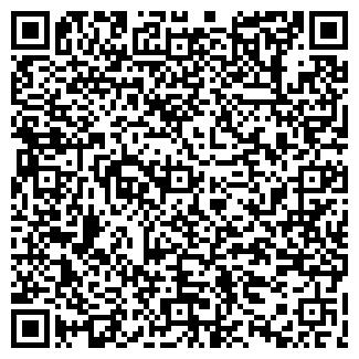 """QR-код с контактной информацией организации ТОО """"Волмак"""""""