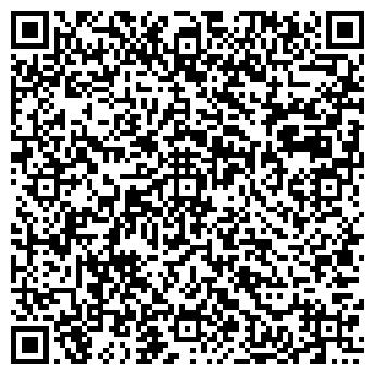 """QR-код с контактной информацией организации ТОВ """"Нербе"""""""