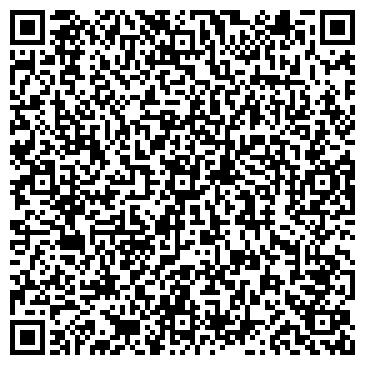 QR-код с контактной информацией организации Зинга Металл Украина, ООО