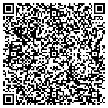 QR-код с контактной информацией организации Рем-Тех-Сервис