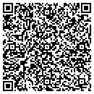 QR-код с контактной информацией организации Общество с ограниченной ответственностью АРМ-ЭКО