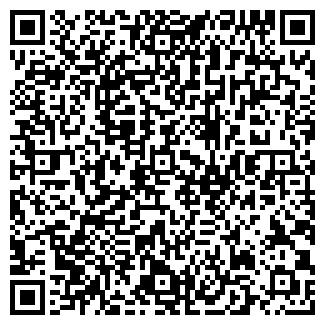 QR-код с контактной информацией организации atlas