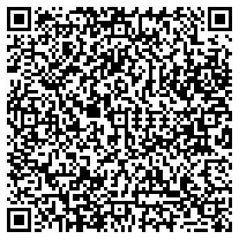 QR-код с контактной информацией организации Общество с ограниченной ответственностью Евро-Пак-Юкрейн