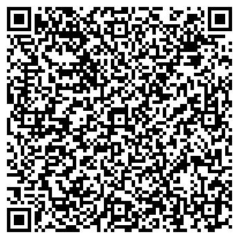 QR-код с контактной информацией организации ФОП Морозова С. Р.
