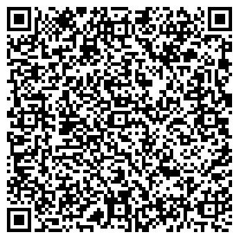 """QR-код с контактной информацией организации ТОВ """"ВУД ПАК"""""""