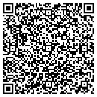 QR-код с контактной информацией организации NEO ТОКИО