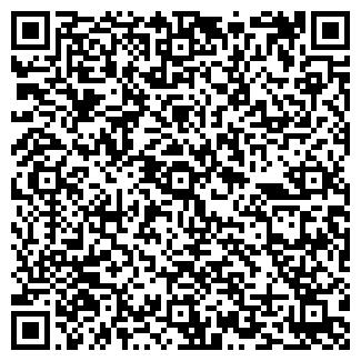 QR-код с контактной информацией организации ROYAL