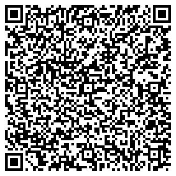 QR-код с контактной информацией организации ESPALONA, ЧП