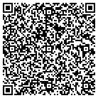 QR-код с контактной информацией организации Трудолюбивый, ЧП