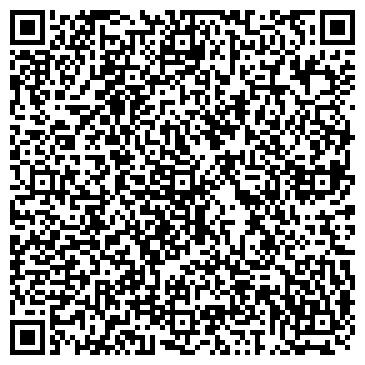QR-код с контактной информацией организации А.Ю.А. Сфера, ООО