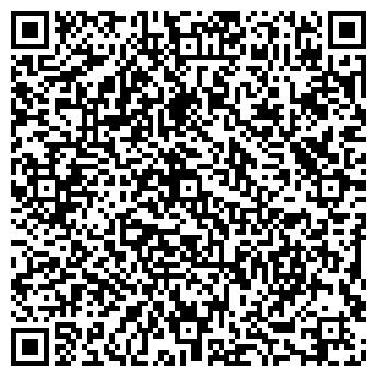 QR-код с контактной информацией организации Кадекс и К, ЧП