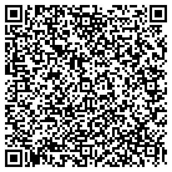 QR-код с контактной информацией организации 1top (1Топ), ООО