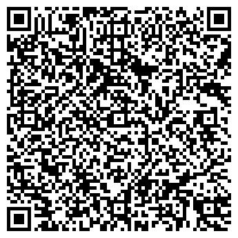 QR-код с контактной информацией организации Стальпром-К, ООО