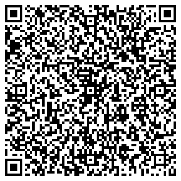 QR-код с контактной информацией организации Талан Комплекс, ЧП