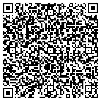 QR-код с контактной информацией организации Кафе РУССКИЙ ДОМ