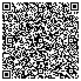 """QR-код с контактной информацией организации ПрАТ """"Лекс-Холдинг"""""""