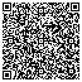 QR-код с контактной информацией организации Ф-арт, ЧП