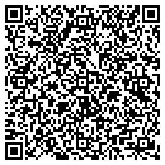 QR-код с контактной информацией организации СИМ-СИТИ
