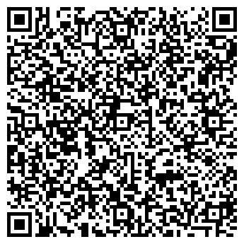 QR-код с контактной информацией организации Дон-Клио, ООО
