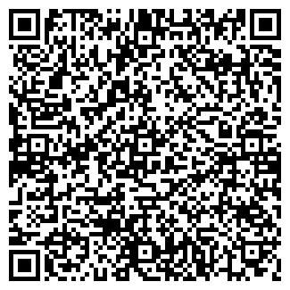 QR-код с контактной информацией организации ALUX