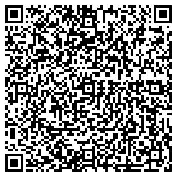 QR-код с контактной информацией организации ВЕК 23, ЧП