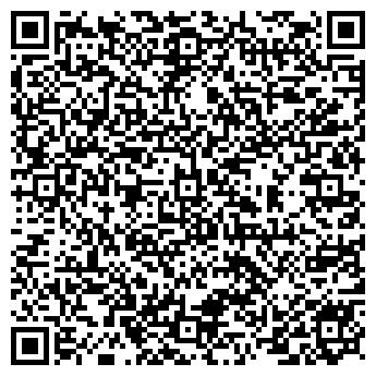 QR-код с контактной информацией организации Эллин, ЧП