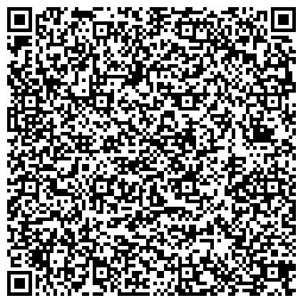QR-код с контактной информацией организации Schuko Heinz Schulte-Suedhoff GmbH & Co. KG(представительство в Украине)