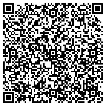 """QR-код с контактной информацией организации Общество с ограниченной ответственностью ООО """"ИНВЕСТ КОНСТРАКШН"""""""