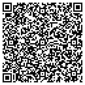 QR-код с контактной информацией организации УНАГИ-МАКИ