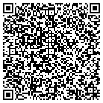 """QR-код с контактной информацией организации """"Папир Арт"""" ООО"""