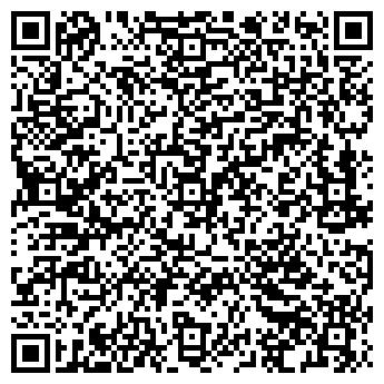 QR-код с контактной информацией организации Сеал Фирма, ООО