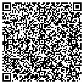 QR-код с контактной информацией организации Град Шина, ООО