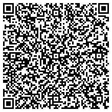 QR-код с контактной информацией организации Меза, ООО (MEZA)