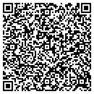 QR-код с контактной информацией организации АЭРОБУС