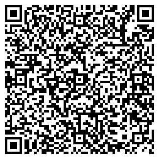 QR-код с контактной информацией организации Дегар-Т, ООО