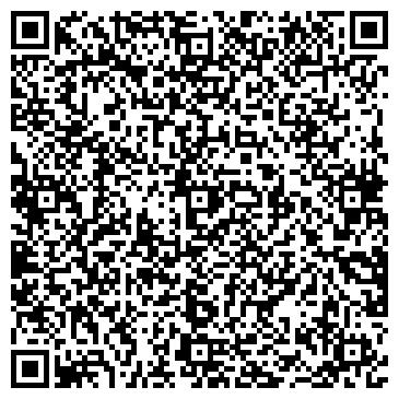 QR-код с контактной информацией организации Вальтор, ЧП НПФ