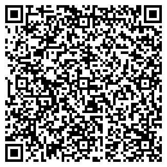 QR-код с контактной информацией организации Photoboom, ЧП