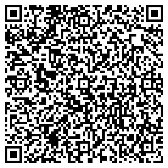 QR-код с контактной информацией организации Антарекс, ООО