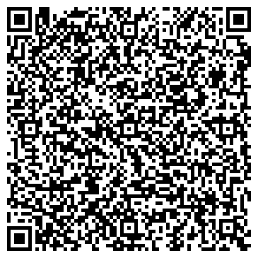 QR-код с контактной информацией организации Тенниссервис, ООО