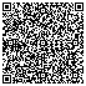 QR-код с контактной информацией организации Лейтон, ООО