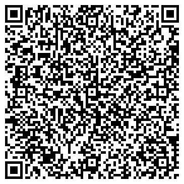QR-код с контактной информацией организации Ильяшенко, ЧП
