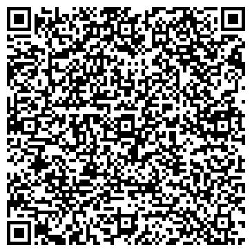 QR-код с контактной информацией организации Данков, ООО