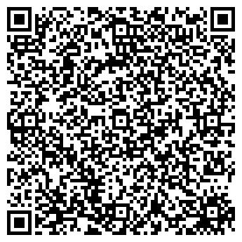 QR-код с контактной информацией организации ООО «Коломак»