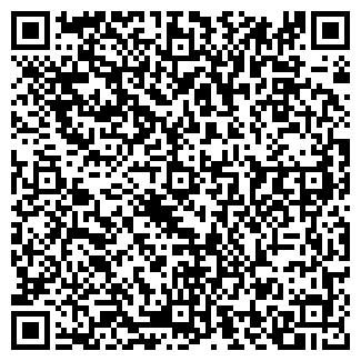 QR-код с контактной информацией организации КАФЕТЕРИЙ