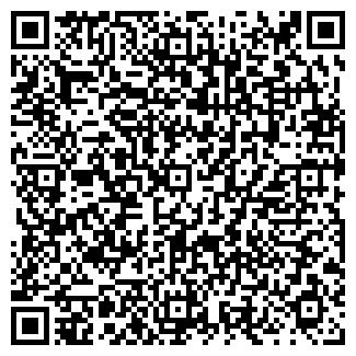 QR-код с контактной информацией организации Комета, ООО НПП