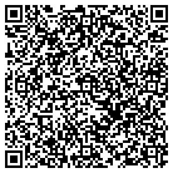 QR-код с контактной информацией организации ООО Байкал