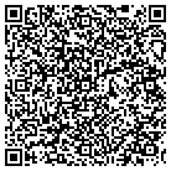 QR-код с контактной информацией организации Хомут-Прайм, ООО