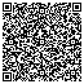 QR-код с контактной информацией организации ЧП Григорян